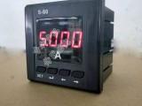 热销数显单相电流表 交流单相电流表 80 80单相电流表