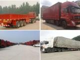 长沙货车拉货电话4.2米6.8米9.6米13米17米