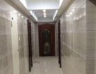 海景高档公寓豪华装修日租房