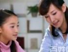 唐山学霸大学生家教,免费上门试讲,小初高各科一对一辅导