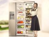 欢迎进入 福州美菱冰箱 点美菱服务网站