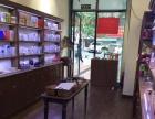 个人信息南坪珊瑚路化妆品店低价转让