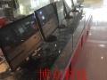 信阳博众科技 信阳最大 最专业的 二手电脑 显示器