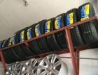 汽车维修保养,四轮定位,补胎平衡,道路救援