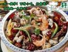 上海麻辣香锅加盟麻辣变形计直播四川美食麻辣香锅做法