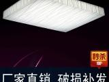 LED现代简约亚克力长方形客厅灯 条纹客厅灯卧室餐厅吸顶灯具