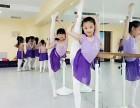 儿童舞蹈9月5号陆续开课新生抓紧报名哦!聚彩天艺报名电话!