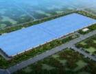 绿色建材产业园区项目找汝阳县投资 装配式建筑企业