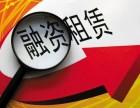 江苏办理私募基金备案流程及申请费用是多少 金融控股公司转让
