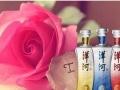 洋河龙族酒,宴席白酒**