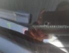 福特嘉年华2010款 嘉年华-两厢 1.5 自动 光芒限定版