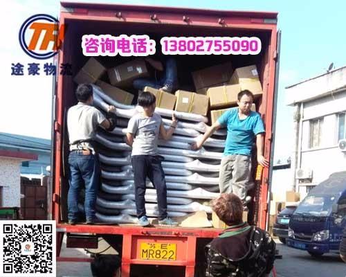 广州天河长湴全国零担