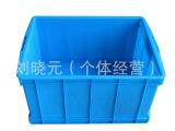 全新经济型 高品质  蓝色  优质环保 塑料周转箱