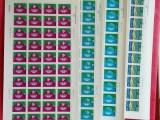 大连市回收军用邮票,红军邮,蓝军邮票,黄军邮票,信销邮票收购