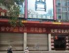 红旗中心 商业街卖场 50平米