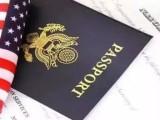 重庆专业签证办理公司 美国签证加急预约面试
