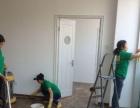 专业装潢后保洁,家庭保洁,公司保洁,别墅保洁等