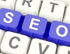 呼和浩特 网络 推广 营销 策划 渠道 方案 公司 企腾科技