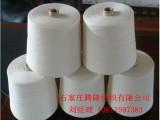 供应纯涤 涤纶纱16S 纯涤纱短纤16支 仿大化16支支纱线