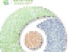 武汉营销型网站设计-武汉网站开发设计-武汉做网站