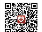 上海各大医院 跑腿挂号排队代预约服务