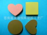【恒辉工艺礼品】厂家定制 新款爱心巧克力软胶磁性冰箱贴