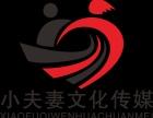 网络推广 南昌微信小程序开发 南昌网站建设