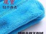 全棉不倒绒 精梳 380克 针织单面起毛 打底裤面料 卫衣面料