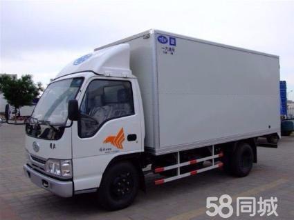 上海到苏州 无锡 常州 南京顺风货车拼货搬家 价格优惠