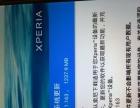 出自用索尼 Xperia Z5P