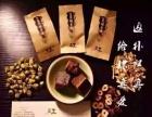 又木红枣黑糖姜茶加盟 小投入大回报日用品