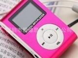 低价迷你礼品带屏插卡苹果夹子MP3数码播放器 热销MP3批发