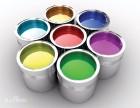 回收油漆 油漆回收