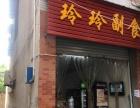 (个人)陈家桥沿河北路盈利(实打实)便利店转让!!