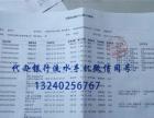 南京受理、已经为多家企业提供一站式服务
