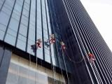 越秀区瓷砖外墙清洗高空作业施工蜘蛛人清洗外墙