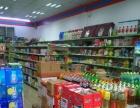 枣园 莲湖区大兴西路 百货超市 其他