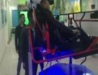 在唐山开一家VR主题馆怎么样?