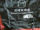 NBA篮球  全新未拆封四件套  篮球包  打气筒