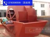 广东时产500吨洗砂机生产线厂家 工程破碎机洗砂机生产线价格