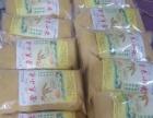 年丰庄园 水果采摘 石磨面粉 五谷杂粮均已上市