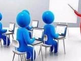 中世在线销售技巧培训心得提升