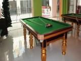 厂家出售台球桌 星星牌台球桌专卖 质量好价格低
