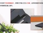9.9新联想超薄商务本m40 _70
