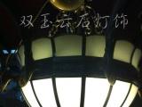 供应云石吊灯,天然西班牙云石铜灯,仿云石