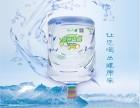 慧谷山泉(连你订水,超过40万消费者的选择)