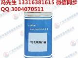 惠州7号化妆级白油.发乳 发油 唇膏 面油 护肤油