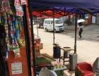 城北 下邵菜市场对面邵宅小学对 百货超市 商业街卖场