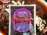 火锅蘸酱 沙茶酱500g  蘸酱  拌面