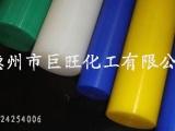 超高分子量聚乙烯板批发/聚乙烯衬板价格/超高分子量聚乙烯棒